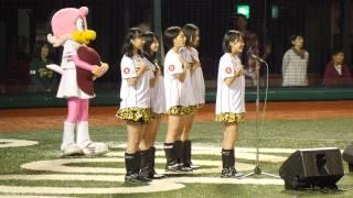 Japanese IDOL Babyraids【ベイビーレイズ 15】君が代@2014-10-4 コボ...