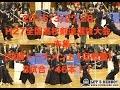 【 衝撃の46本! 剣道一本集 選抜3】H27全国高校剣道選抜大会 決勝トーナメント1回戦編 全8試合46本!!