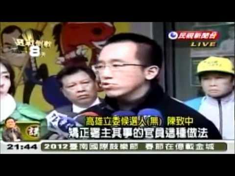 2012/01/06 - 頭家來開講精華版 (Part 3 Of 3)