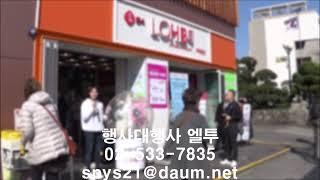 추천 600W 블루투스버스킹충전식앰프스피커 블루투스공연…