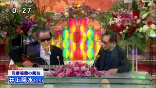 2014.03.19 歌手の井上陽水(65)が19日、フジテレビ系「笑っていい...