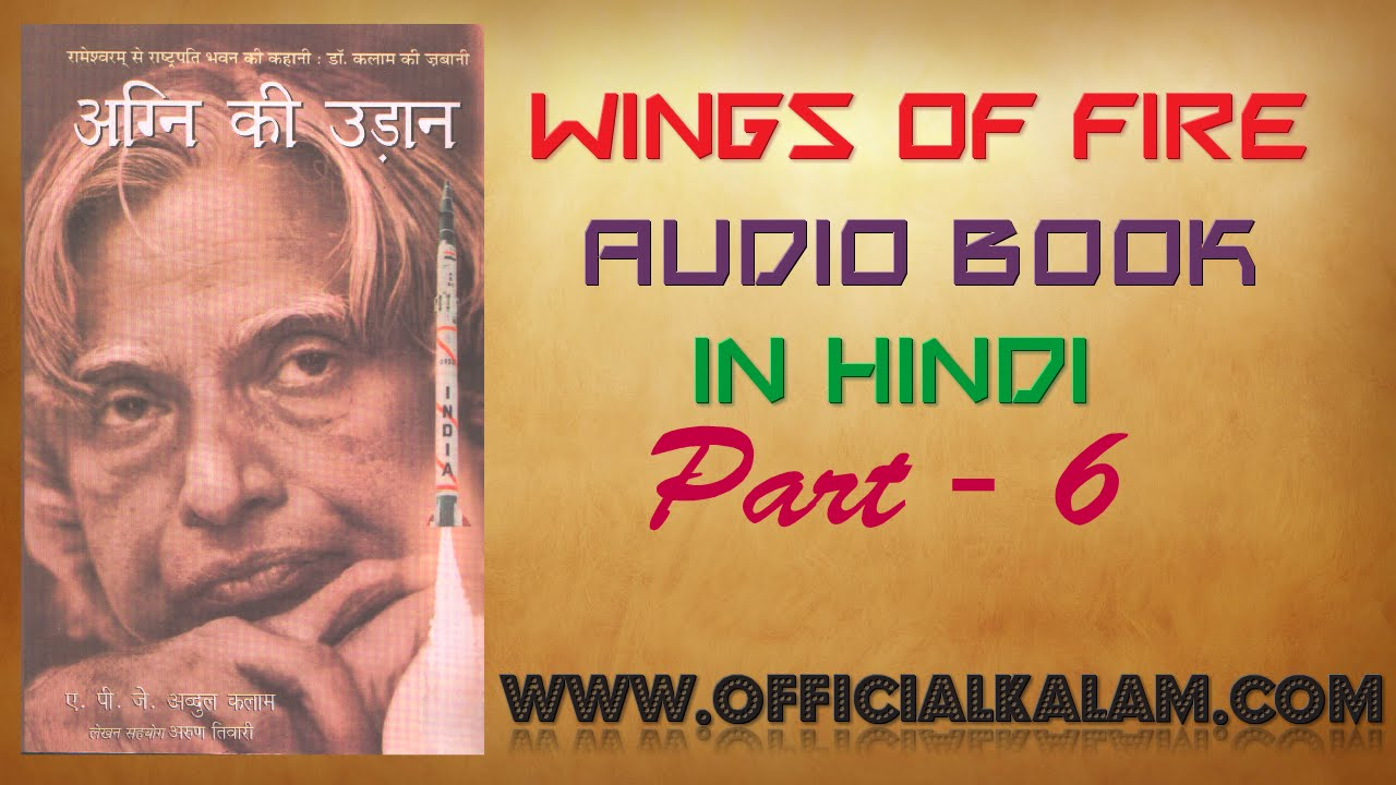 Wings Of Fire Book In Marathi Pdf