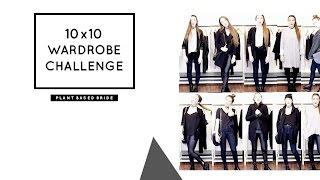 10x10 WARDROBE CHALLENGE // MINI WINTER CAPSULE LOOKBOOK // PLANT BASED BRIDE