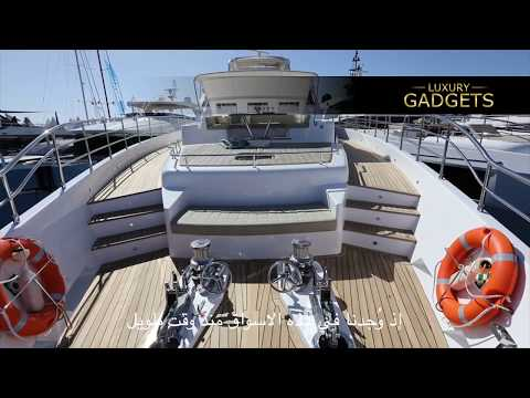 **Luxury-Gadgets** Gulf Craft – Cannes Yachting Festival 2017