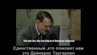 Реакция Гитлера на