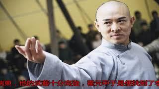 他是慈禧的貼身保鏢,打遍天下無敵手,只用一招就把霍元甲撂倒_李瑞東