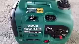 ELEMAX SHX1000