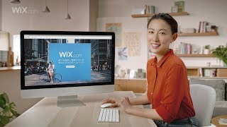 Wix.com(ウィックス)Web CM |「わたしの公式ホームページ」女優篇