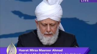 Concluding Session and Address by Hazrat Mirza Masroor Ahmad at Jalsa Salana UK 2013