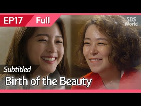 [CC/FULL] Birth Of The Beauty EP17 | 미녀의탄생