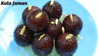 Kala Jamun in Kannada   ಕಾಲಾ ಜಾಮೂನ್   Kala Jamun recipe in Kannada   Rekha Aduge