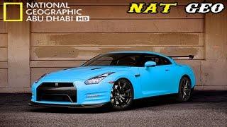 السيارات السوبر  كيف تصنع سيارة نيسان جي تي ار الرياضية ناشيونال جيوغرافيك HD