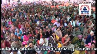 Shrimad Bhagwad Katha,Nadiad, DAY 5 PART 1