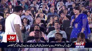 Game Show Aisay Chalay Ga with Aamir Liaquat - 30th July 2017 - Part 4 | BOL News