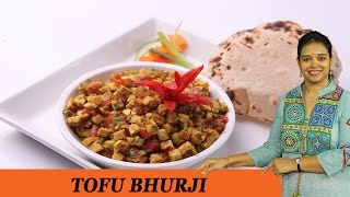 Tofu Bhurji - Mrs Vahchef