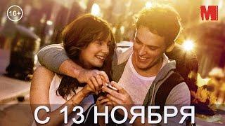 Дублированный трейлер фильма «С любовью, Рози»