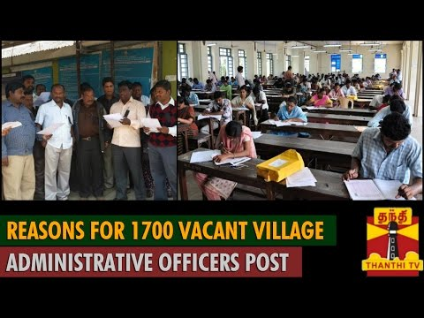 Reasons for 1700 Vacant Village Administrative Officers post - Special Report