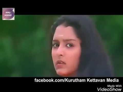 Dileep - kavya marriage troll -😂😂😂😂👌👌👌 malayalam sprr comedy troll + gaya3 suresh live comedy