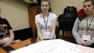 Презентация идеального общества на английском языке