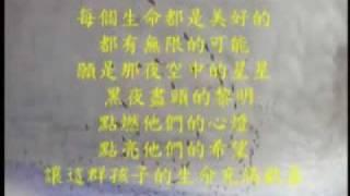 草鞋墩影片檔.flv