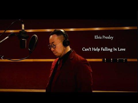 """【歌ってみた】""""Can't Help Falling In Love"""" / Elvis Presley (cover) """"好きにならずにいられない"""" / エルヴィス・プレスリー(カバー)"""