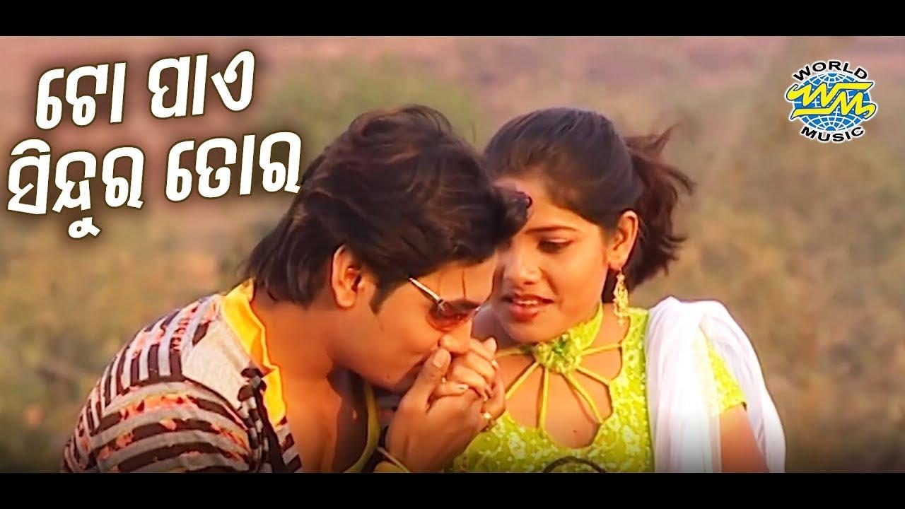 Topae Sindura Tora - Sad Odia Song   Album - Samadhi