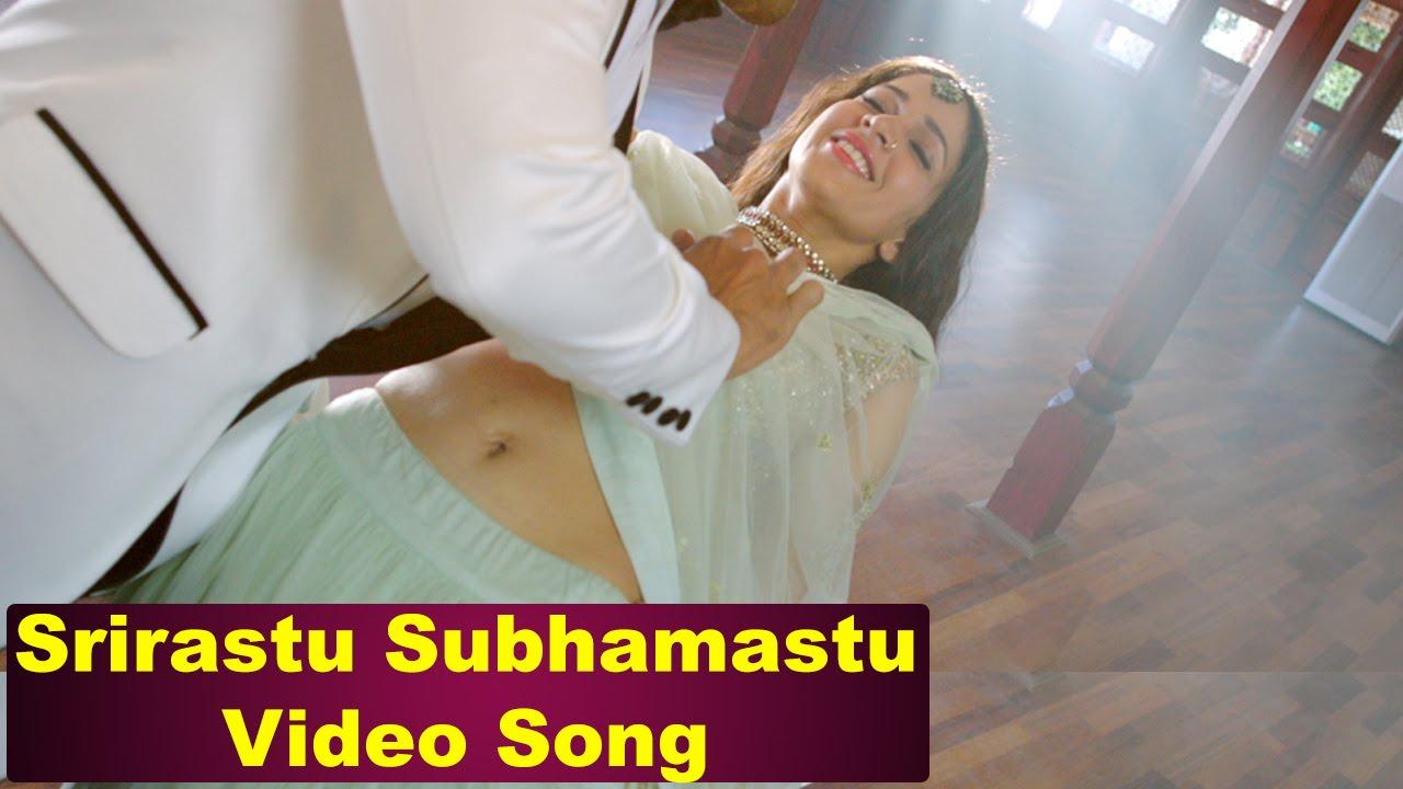Srirastu subhamastu song lyrics in telugu
