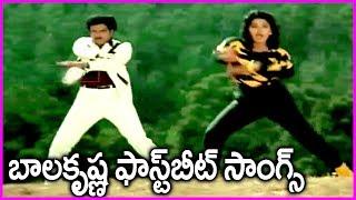 Balakrishna All Time Super Hit Video Songs - Kaliyuga Krishnudu Movie Video Songs