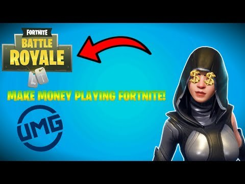 HOW TO MAKE MONEY PLAYING FORTNITE! | UMG TOURNAMENTS & WAGER MATCHES
