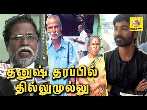 தனுஷ் ரிப்போர்ட்டில் தில்லுமுல்லு | Shocking Medical Report | Dhanush Paternity Case
