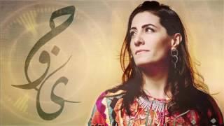 هند حامد - أنا بعشق البحر | Hind Hamed - Ana Ba'sha' El Bahr