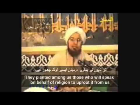 Jannat ul Baqi & Saudi Arabian Politics PART 3