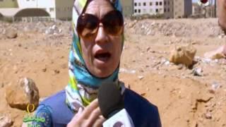 أهالي القاهره الجديده يستغيثون بالسيد وزير الداخلية ! | صباحك عندنا