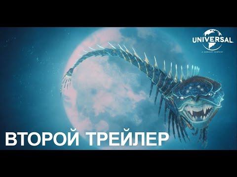 КУБО. ЛЕГЕНДА О САМУРАЕ в кинотеатрах с 20 октября
