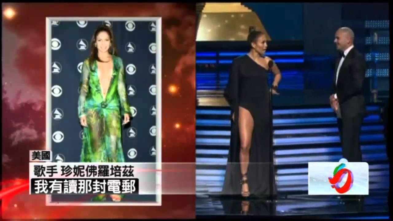 葛萊美頒獎典禮 珍妮佛羅培茲展露性感美腿 - YouTube