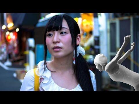 Idolki z Tokio (Tokyo Idols)  - trailer | 14. Millennium Docs Against Gravity