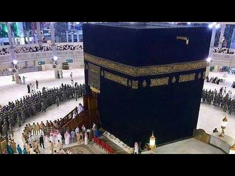 Surah Al Baqara full by Muhammad Al Kurdi