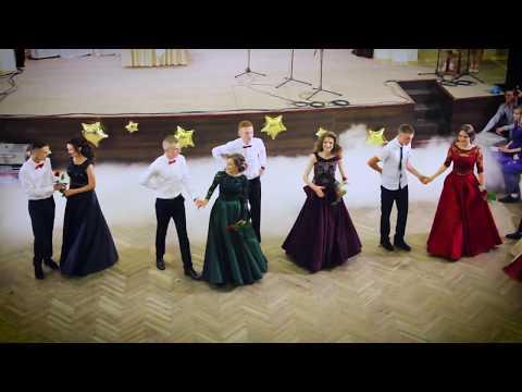 Випускний вальс 2017 ЗОШ№3