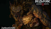 Witcher 3, Улучшенные сапоги школы Кота - YouTube