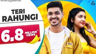 Teri Rahungi (Full Video) | Ndee Kundu | Jasmine | New Haryanvi Songs Haryanavi 2019
