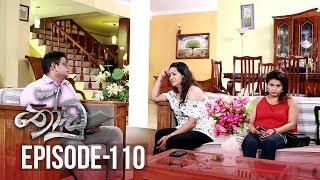 Thoodu | Episode 110 - (2019-07-18) | ITN Thumbnail