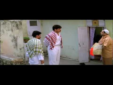 Mandwali scence of vastav movie