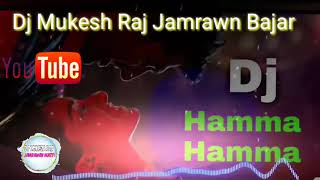 new song hamma hamma, new song hamma hamma download, hindi new song hamma hamma, hamma hamma new son
