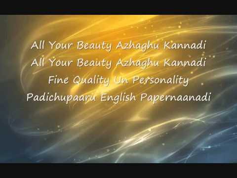 All Your Beauty Azhaghu Kannadi