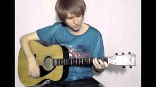 Ария - Потерянный рай (cover)