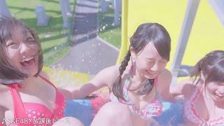 人気アイドルグループ「SKE48」を起用した三重県の複合型レジャー施設「ナガシマリゾート」の新CMが、このほど公開された。SKE48のメンバーが水着着用でCMに登場 ...
