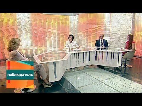 Елена Опоркова, Себастьян Шварц и Татьяна Макарчук. Эфир от 01.07.2013