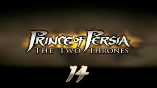 Prince of Persia: The Two Thrones - Прохождение pt14