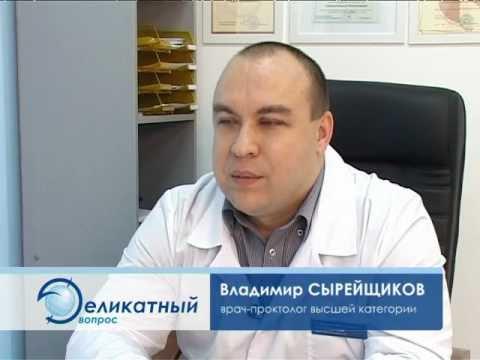 - Хирургическое лечение геморроя