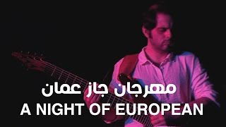 1 - A Night of European Jazz